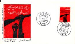 ALGERIE YVERT 585 FDC - Algérie (1962-...)