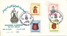 ALGERIE YVERT 594/97 FDC - Algérie (1962-...)