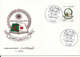 ALGERIE YVERT 727 FDC - Algérie (1962-...)