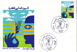 ALGERIE YVERT 746 FDC - Algérie (1962-...)