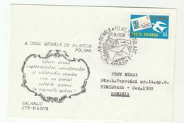 POLAR PHILATELY EVENT COVER 1978  ROMANIA Stamps Arctic Antarctic - Other