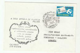 POLAR PHILATELY EVENT COVER 1978  ROMANIA Stamps Arctic Antarctic - Polar Philately