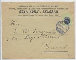 SERBIE - 1903 - LETTRE De BELGRADE => GENOVA (ITALIE) - Serbie