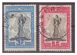 CONGO BELGA - 1950 - CINQUANTENARIO DEL COMITATO SPECIALE DEL KATANGA. SERIE COMPLETA. - FU - 1947-60: Usati