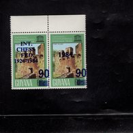 610955776 GUYANA 1984  ** MNH SCHAAK ECHEC CHESS SCHACH SCOTT 771A - Scacchi