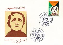 ALGERIE YVERT 771 FDC - Algérie (1962-...)