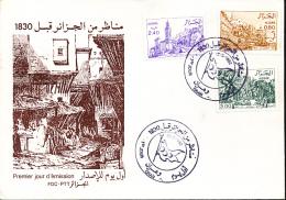 ALGERIE YVERT 759/61 FDC - Algérie (1962-...)