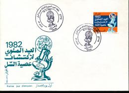 ALGERIE YVERT 755 FDC - Algérie (1962-...)