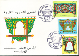 ALGERIE YVERT 756/758 FDC - Algérie (1962-...)