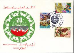 ALGERIE YVERT 766/768 FDC - Algérie (1962-...)