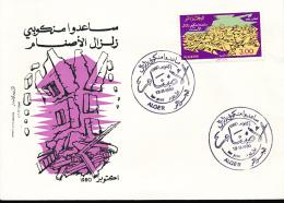 ALGERIE YVERT 723 FDC - Algérie (1962-...)