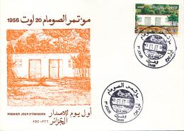 ALGERIE YVERT 769 FDC - Algérie (1962-...)