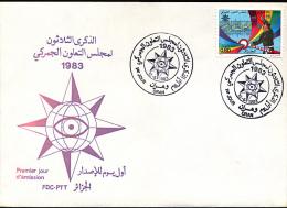 ALGERIE YVERT 785 FDC - Algérie (1962-...)