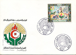 ALGERIE YVERT 786 FDC - Algérie (1962-...)