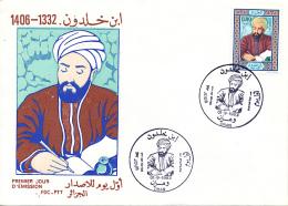 ALGERIE YVERT 791 FDC - Algérie (1962-...)