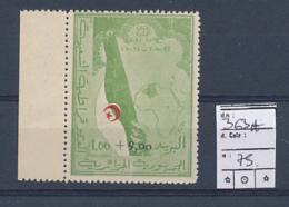 ALGERIE 1962 ISSUE YVERT 363A MNH - Algérie (1962-...)