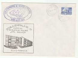 POLAR PHILATELY EVENT COVER 1978  Cluj Napoca ROMANIA Stamps Arctic Antarctic Polar Bear Sailing Ship - Other