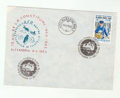 POLAR PHILATELY EVENT COVER 1983 ROMANIA Stamps Arctic Antarctic Penguin Bird - Other