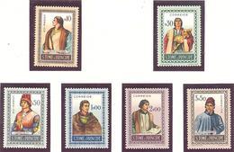 Saint Thomas Et Prince:Yvert N° 360/365 - St. Thomas & Prince