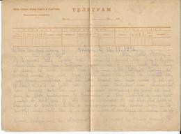 ARMEE D'ORIENT - 1916 - LETTRE D'un FRANCAIS TELEGRAPHISTE DETACHE à La 1° ARMEE SERBE ECRITE Sur FORMULE De TELEGRAMME - Serbie