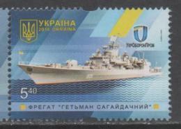 UKRAINE , 2016, MNH, NAVY, SHIPS, BATTLESHIPS, 1v - Barche