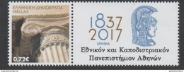 GREECE, 2017, MNH, EDUCATION, 180TH ANNIVERSARY OF ATHENS UNIVERSITY, GODDESS ATHENA, 1v +TAB - Other