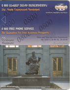 ARMENIA - Aram Khachatryan, ArmenTel Telecard 50 Units, Tirage 20000, Exp.date 31/12/06, Sample(no Chip, No CN) - Armenien