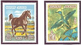 Egypte: ; Yvert Entre N° 1042/1043**; MNH; Cheval; Cote 15.00€ - Egypt