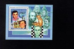 610993642 GUINEA 1992 ** MNH SCHAAK ECHEC CHESS SCHACH SCOTT 1195 SOUVENIR - Schach