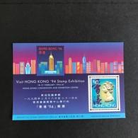 ◆◆Hong Kong 1994 Stamp Exhibions - Hong Kong (...-1997)