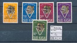 SOUTH KASAI COB 20B/24B MNH - Sud-Kasaï