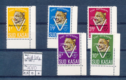 SOUTH KASAI COB 20A/24A MNH - Sud-Kasaï