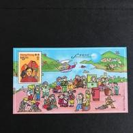 ◆◆HONG KONG 1996 SERVING THE COMMUNITY - Hong Kong (...-1997)