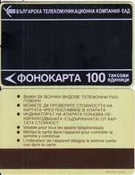 BULGARIA - BTC Magnetic Telecard 100 Units(yellow-type 1), 1991, Used - Bulgaria