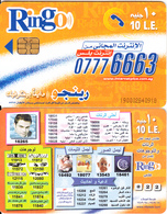 EGYPT - 07776663(reverse Love Numbers 16265), Ring-O Telecard 10 L.E., Chip Siemens 35, Black CN : 1900, Used - Egypt