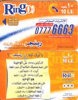 EGYPT - 07776663(paper Clip Yellow Reverse), Ring-O Telecard 10 L.E., Chip Siemens 35, Black CN : 1900, Used - Egypt