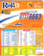 EGYPT - 07776663(reverse Green Block), Ring-O Telecard 10 L.E., Chip Siemens 35, Black CN : 1900, Used - Egypt