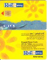 EGYPT - Children Painting/Sun & Sea, Ring-O Telecard 10 L.E., Chip SOLAIC, CN : 0202(thick), Used - Egypt