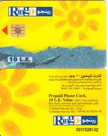 EGYPT - Children Painting/Sun & Sea, Ring-O Telecard 10 L.E., Chip SOLAIC, CN : 0201(thick), Used - Egypt