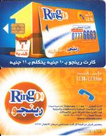 EGYPT - 1 Pound Bonus, Ring-O Telecard 10 L.E.+ 1 L.E., Chip Incard 4, Black CN : 2000, Used - Egypt