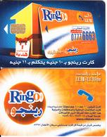 EGYPT - 1 Pound Bonus, Ring-O Telecard 10 L.E.+ 1 L.E., Chip Axalto 3, Red CN : 0209, Used - Egypt