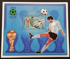 Libya 1982 World Cup Spain S/S  POSTAGE FEE TO BE ADDED ON ALL ITEMS - Libië