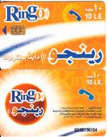 EGYPT - Orange & White, Ring-O Telecard 10 L.E., Chip Axalto 2, Black CN : 0205, Used - Egypt