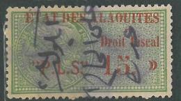 A1 - Syria ALAOUITES 1929 Fiscal Revenue Stamp -  ETAT DES ALAOUITES Droit Fiscal PLS 15 - Syrië