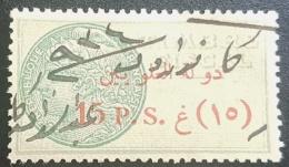 A1 - Syria ALAOUITES 1930 Fiscal Revenue Stamp -  Etat Des Alaouites In ARABIC 15 PS - Syrië