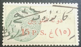A1 - Syria ALAOUITES 1930 Fiscal Revenue Stamp -  Etat Des Alaouites In ARABIC 15 PS - Syria