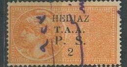 A1 - Syria ALAOUITES 1924 HEDJAZ Revenue Stamp -  Government Of Lattaquie In Fr & Arabic Over Error, PS 5 - Syria