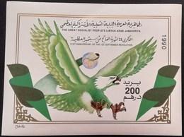 Libya 1990 Sept. Revolution 21st. Anniv. S/S - Libya