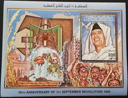 Libya 1999 Sept. Revolution 30th. Anniv. S/S POSTAGE FEE TO BE ADDED ON ALL ITEMS - Libië