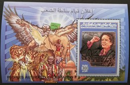 """Libya 2000 People""""s Authority Declaration  Embossed With Silver Foil S/S - Libië"""